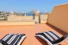 Chalet en Calpe - MONTESOL14-Wifi y Parking Gratis-Cerca Playa.
