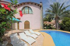 Villa en Calpe - MARYVILLA0231-Wifi y Parking Gratis-Cerca Playa