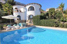 Villa en Calpe - VILLADECO-Vistas-Wifi y Parking gratis.