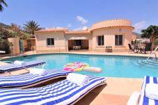 Villa in Calpe - VILLAGAME-Gran Vista-Wifi y Parking Gratis.