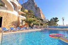 Villa in Calpe - VILLAVALLEY-Wifi Free