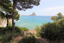 Apartment in Calpe / Calp - MANZANERA84-Wifi y Parking Gratis-Cerca Playa