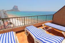 Апартаменты на Кальпе / Calpe - ACARIBEQ-1ºlínea Playa-Wifi y Garaje Gratis.